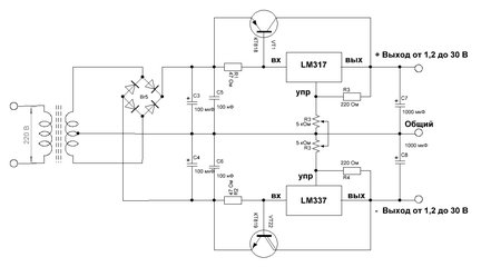 Схема-двухполярного-стабилизатора-на-LM317-2.jpg